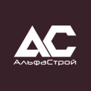 logo_clients_5